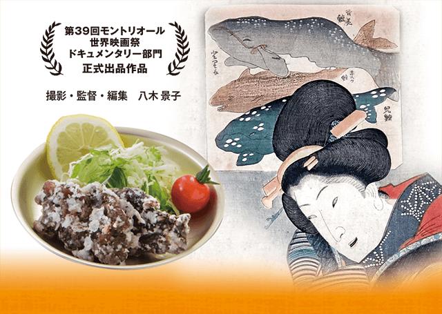 """画像: ビハインド・ザ・コーヴ Behind """"THE COVE"""" 2016年1月30日(土)より、東京・新宿K's cinemaにてロードショー!"""